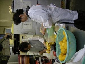yuzu 003.jpg