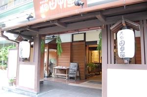 syoubu-1.JPG