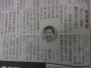 nikkei5031.jpg