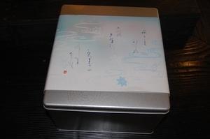 okashi-2.JPG