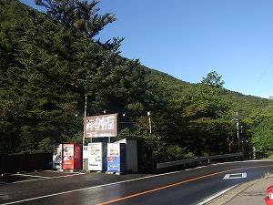 taifuu154.jpg