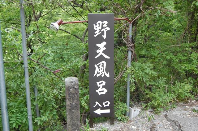 http://blog.tnky.jp/image/090519-2.JPG